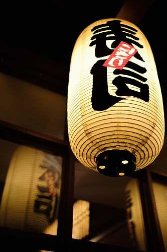 japanese white and black kanji-text lamp light