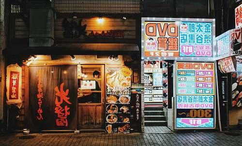 shibuya man standing near kanji script text curtain japan