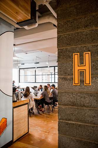 photo cafeteria wall with letter H sign human free for commercial use images